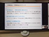 2.10.21新卒者研修1.JPG