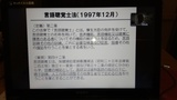 第1回新卒者研修(2.8.28)�@.JPG