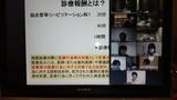 第1回新卒者研修(2.8.28)�A.JPG