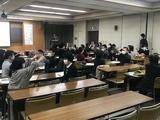 第4回学術講演会.JPG