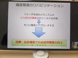 第4回新卒者研修(R2.12.16)3.JPG